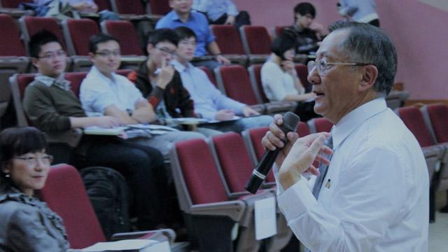[獎學金公告]產業組博士班研究生出席國際會議實行細則